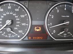 Reset service light indicator BMW 135i 2011