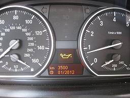 Reset service light indicator BMW 135i