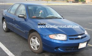 How to change the air filter on Chevrolet Cavalier 1995-2005